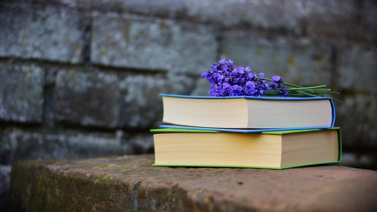 День грамотності в Україні