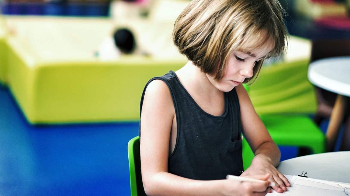 Психологи встановили, які діти краще навчаються у школі