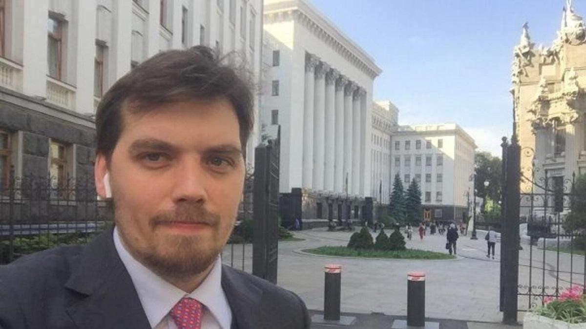 Олексій Гончарук записав відеозвернення до Дня знань