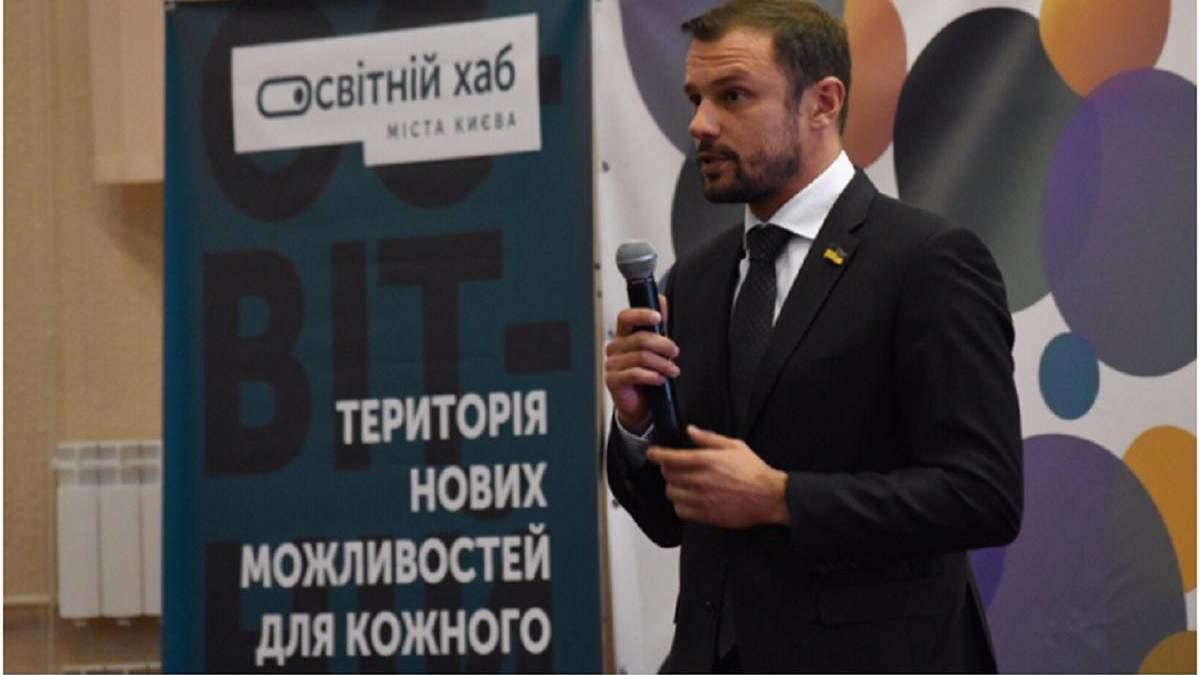 Сергій Бабак