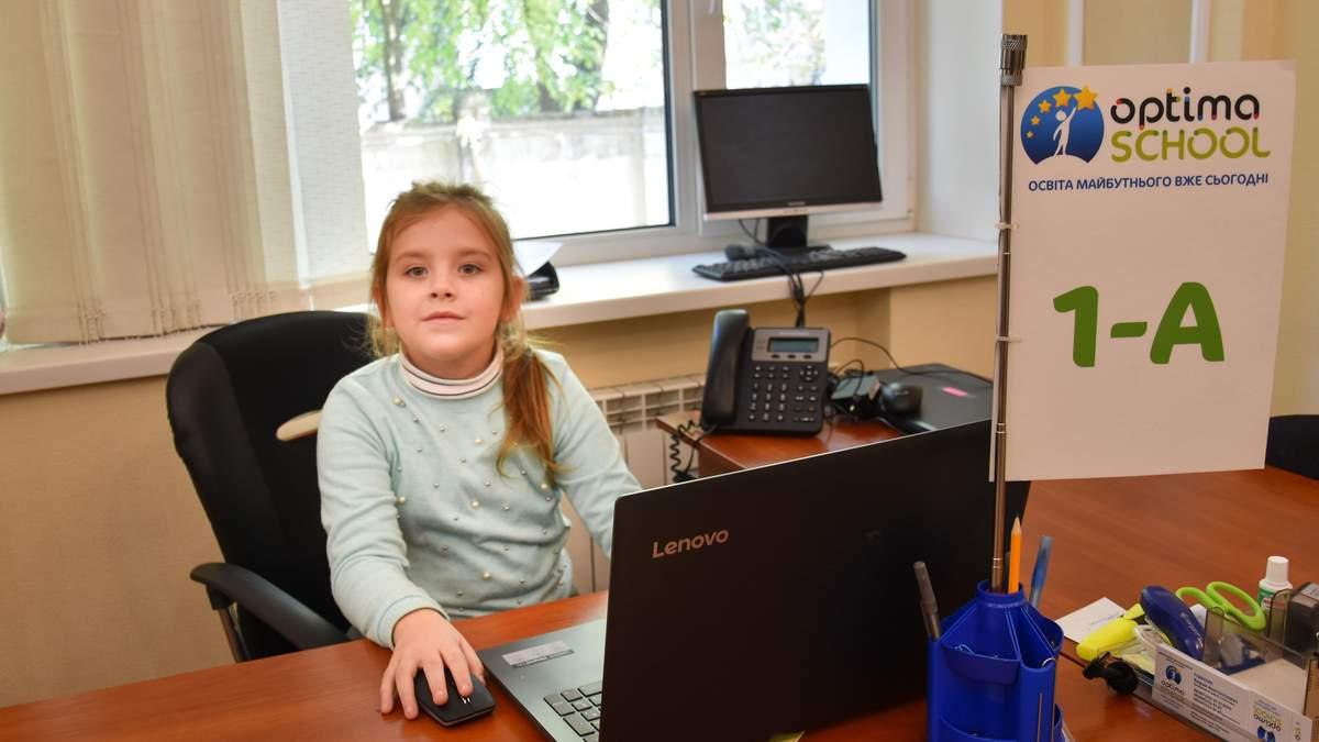 Центр образования Оптима – о дистанционных школах для детей