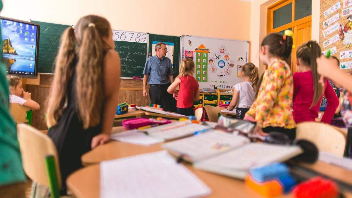 В Україні проведуть експеримент з етичного навчання: що він передбачає