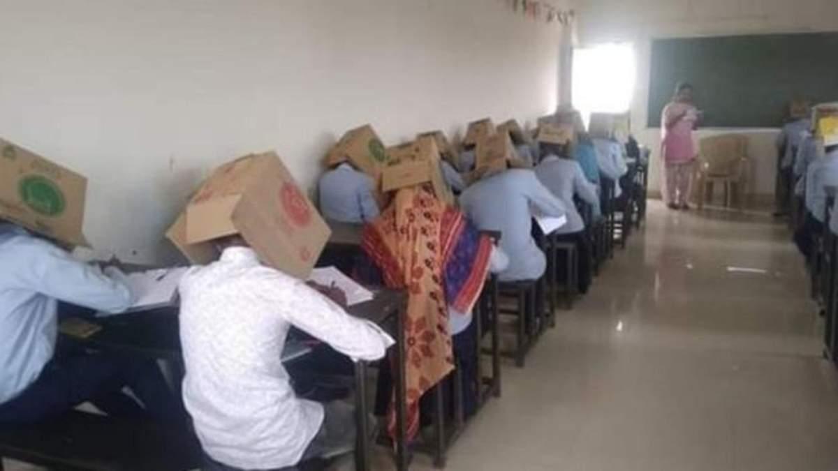 Хочеш здати екзамен – вдягни коробку на голову