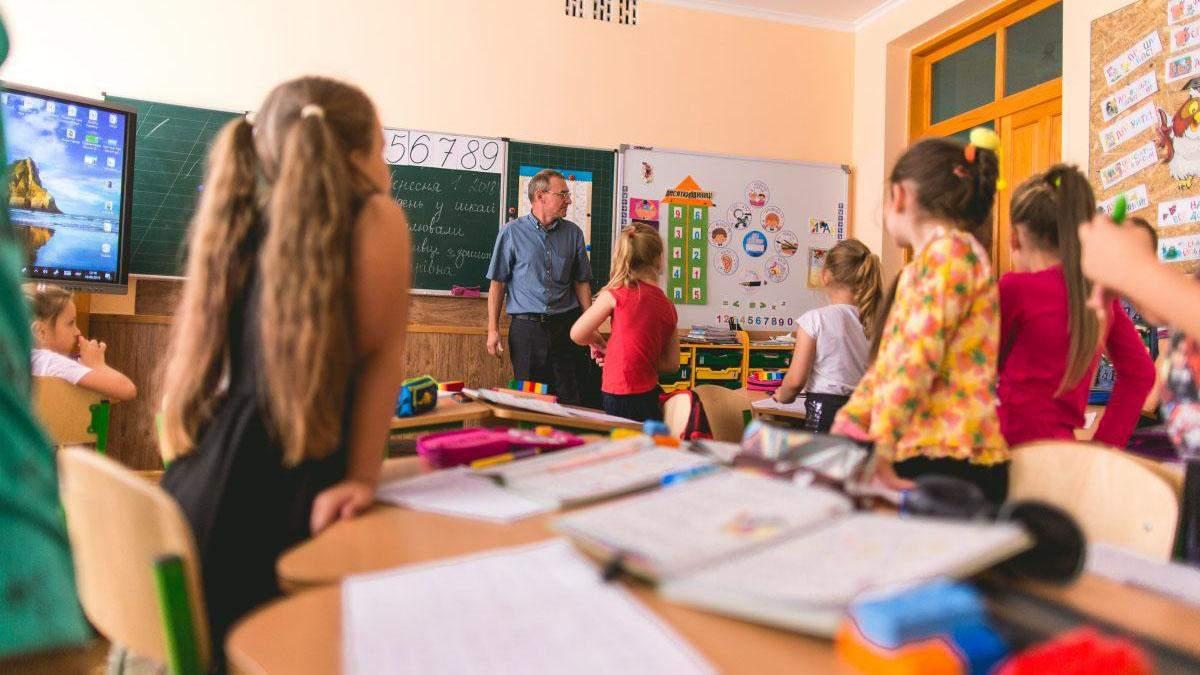 Реформа школи успішно продовжується