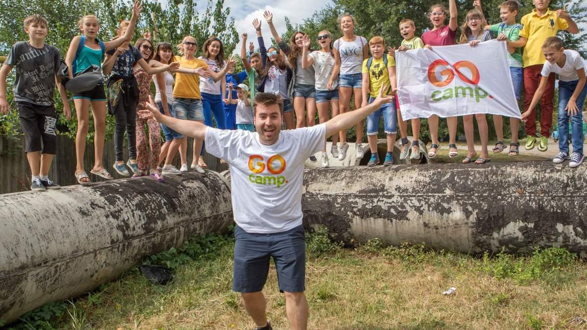 У Міносвіти шукають 550 шкіл для участі в проєкті GoCamp: деталі