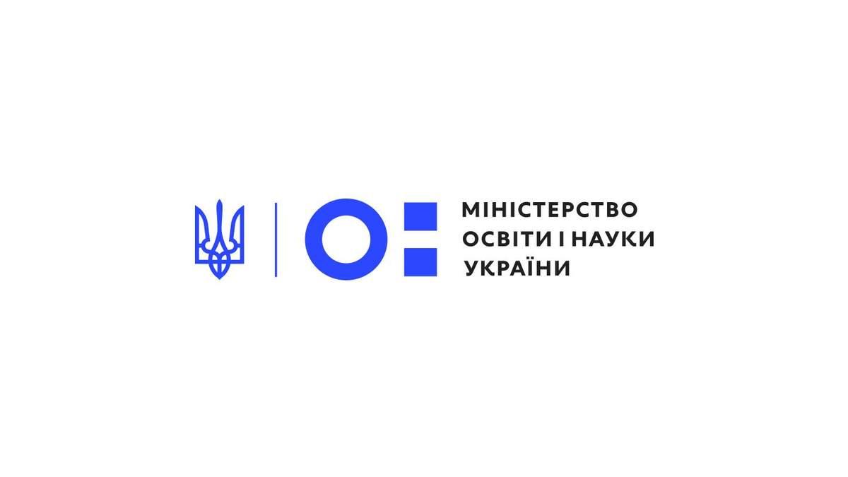 Минобразования оплатило доступ к научным платформам для большинства украинских вузов
