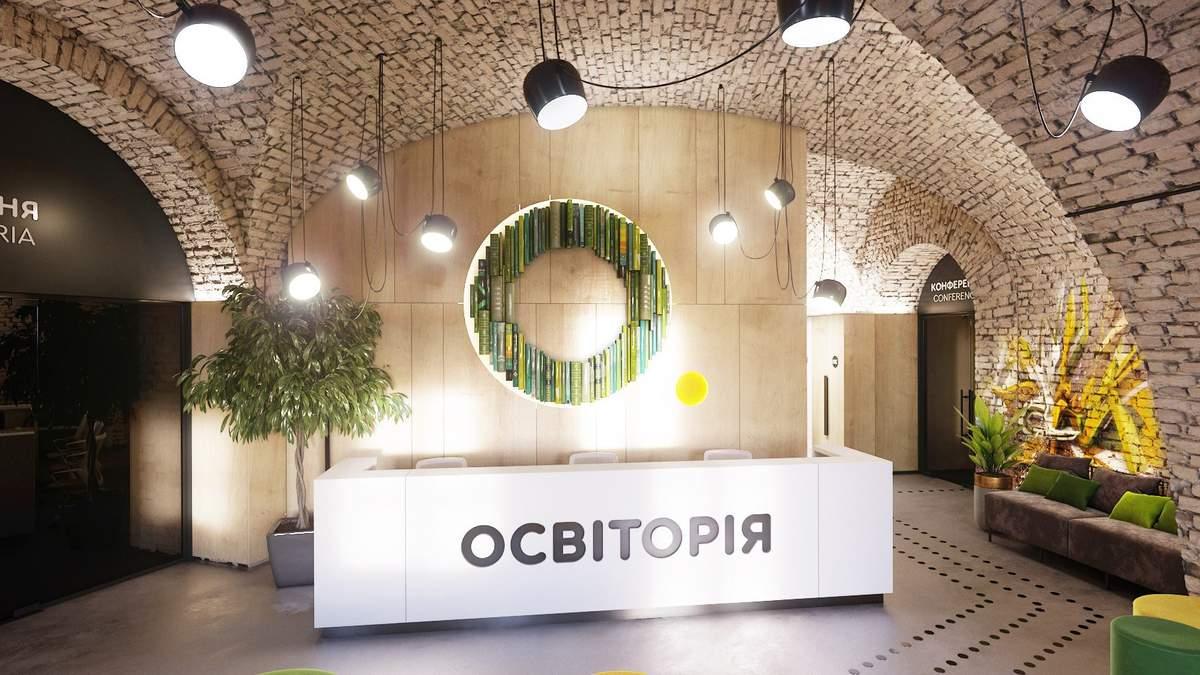 В Украине все больше образовательных пространств