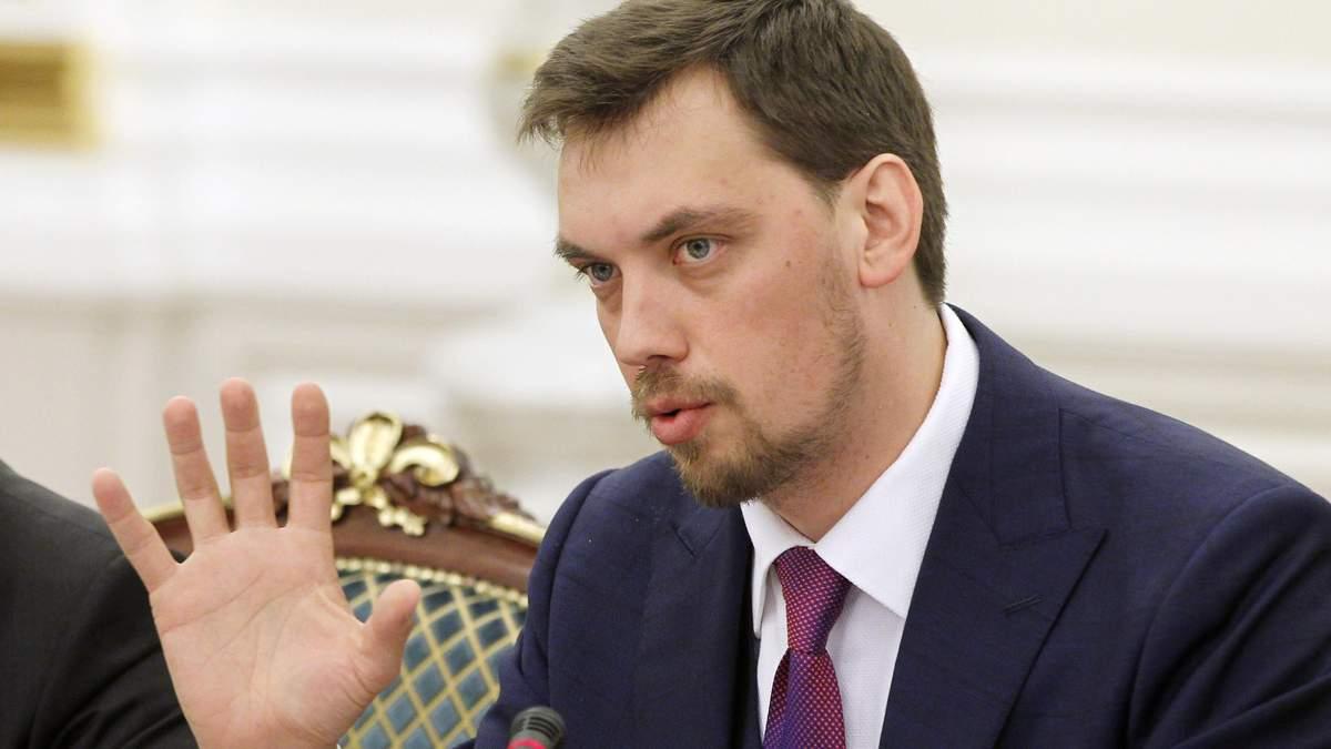 У Алексея Гончарука много работы