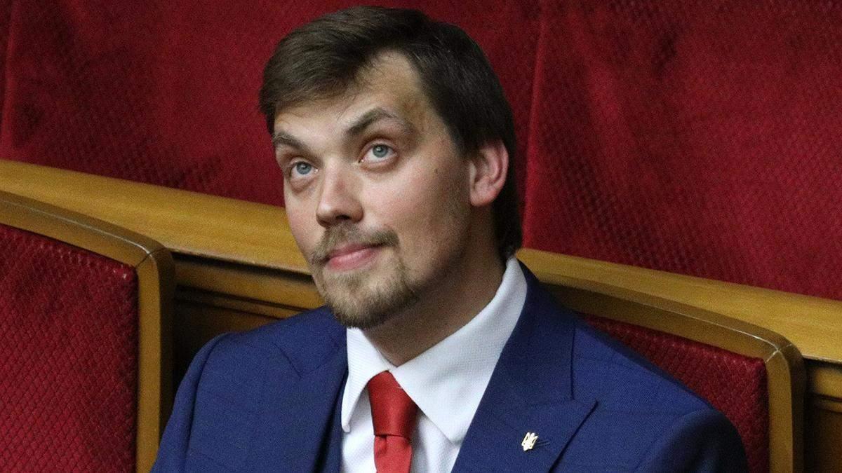 Гончарук призывает немедленно браться за работу министров