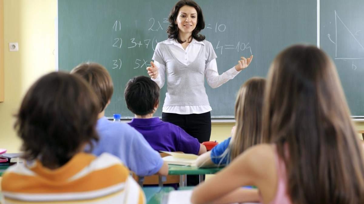 Підвищення заробітної плати вчителям: чому не підтримав бюджетний комітет