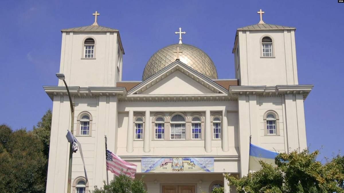 Школа знаходиться в приміщенні храму