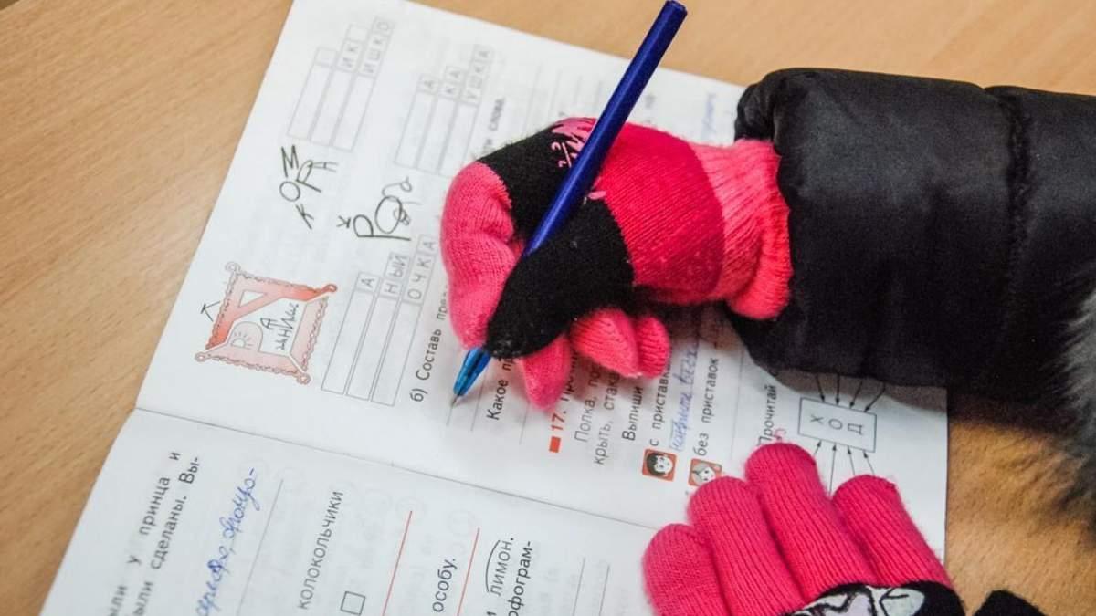 На Харківщині продовжили осінні канікули: усі школи міста залишилися без опалення