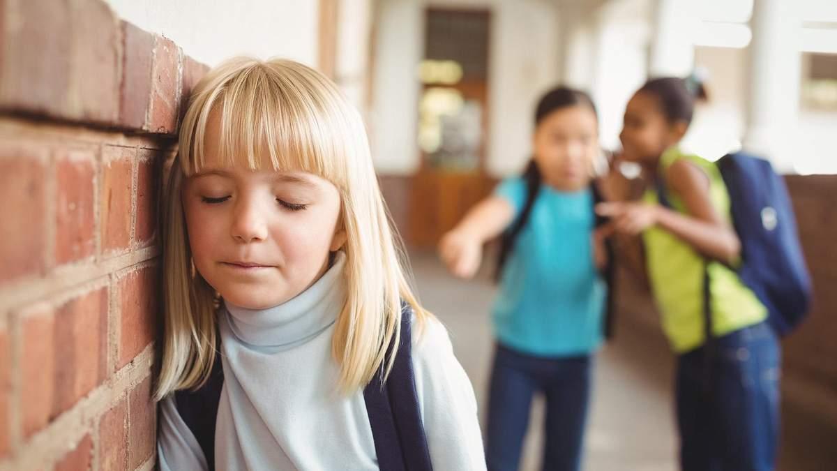 Украина-белорусский клип про буллинг ЛГБТ-детей в школе прославился за рубежом: видео