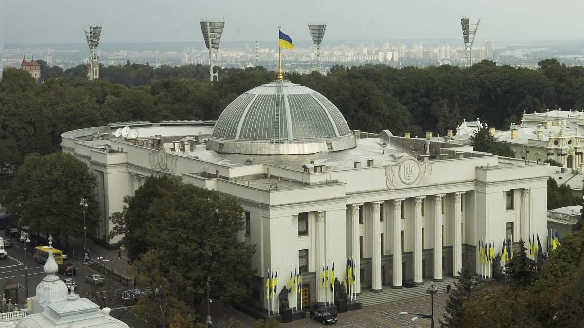 Верховная Рада проголосовала за законопроект