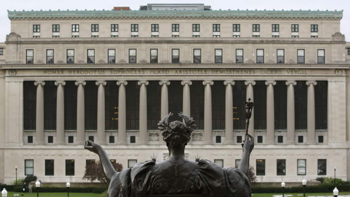 Колумбійський університет опинився в центрі скандалу