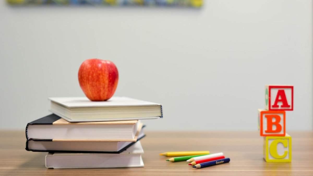 """Шкільний предмет """"Основи сім'ї"""" перевірять на наявність дискримінації"""