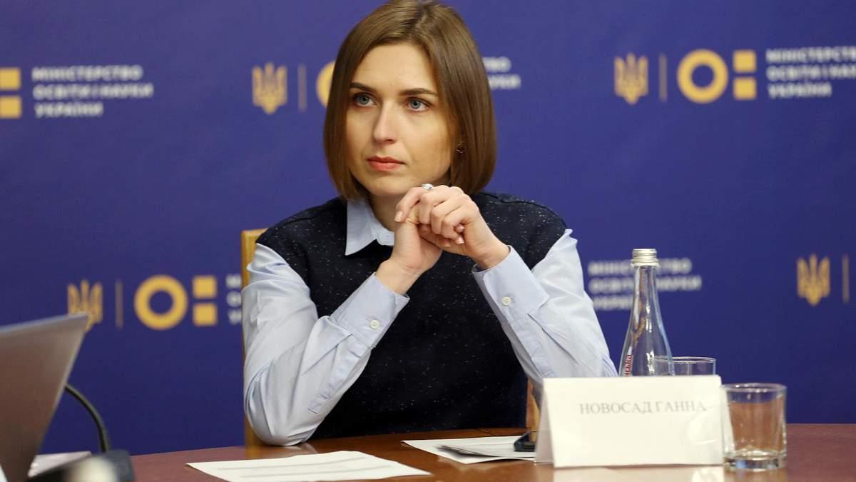 Анна Новосад рассказала об обновленном сайте PISA