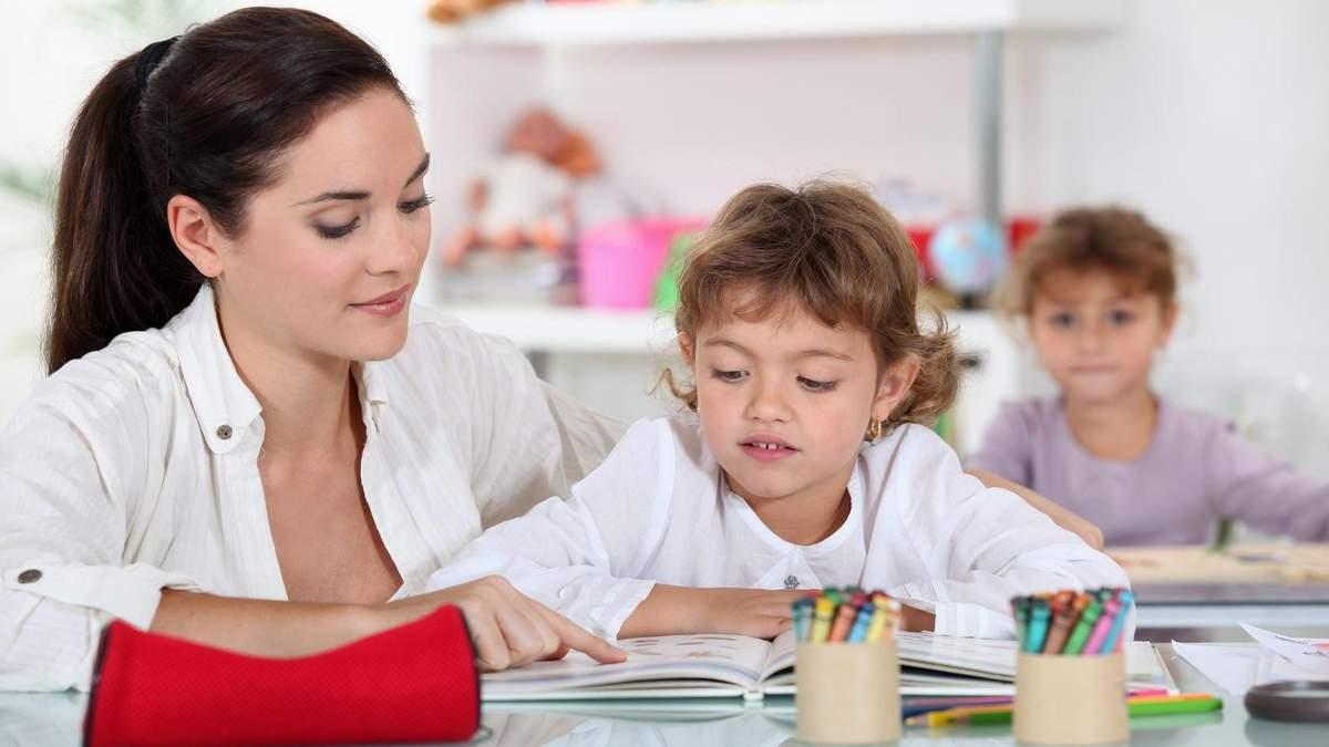 Відпустка підвищиться лише у вихователів інклюзивних класів