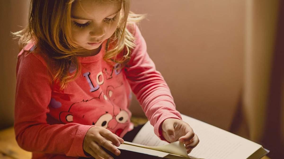 Жодної різниці між хлопцями та дівчатами у сприйнятті математики не виявили