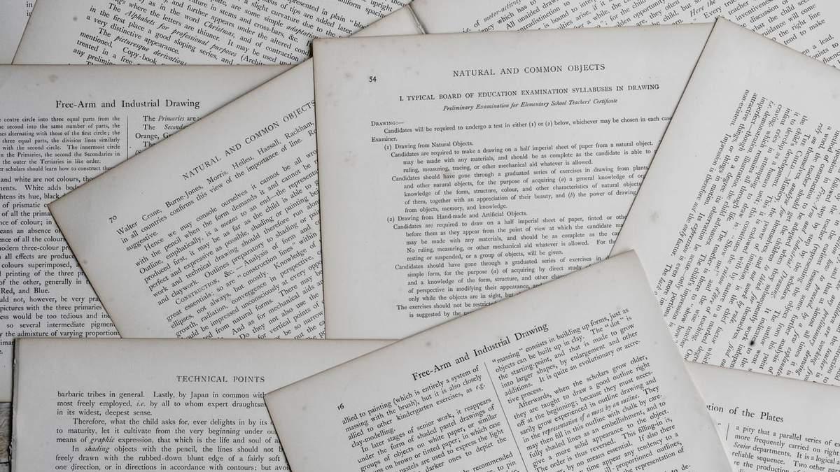 Паперів в університеті стане менше