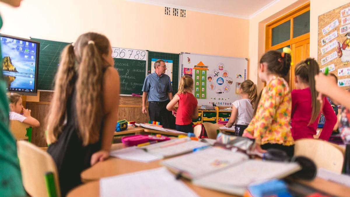 Школы должны быть безопасным местом