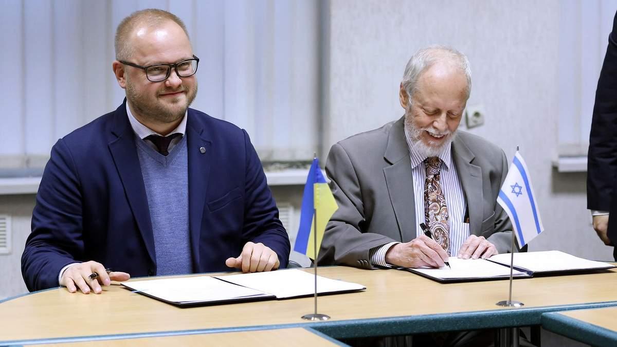 Договір підписали 25 листопада