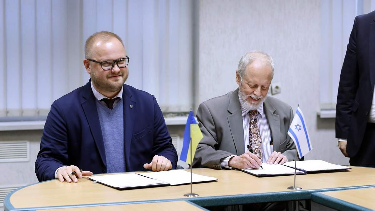 Договор подписали 25 ноября