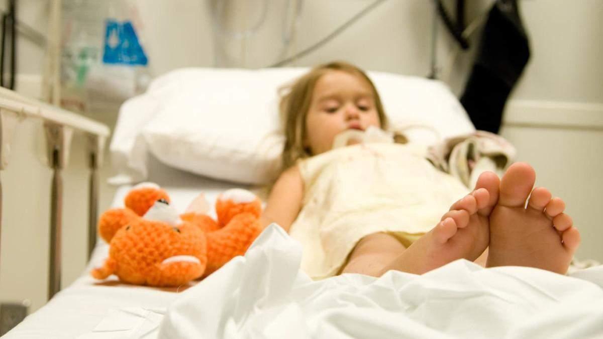 Дети госпитализированы