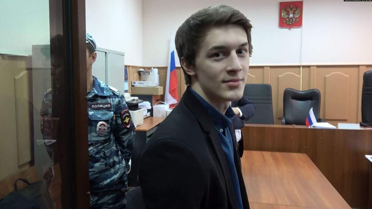В Росії засудили студента на 3 роки умовно  через його відеоблог: деталі