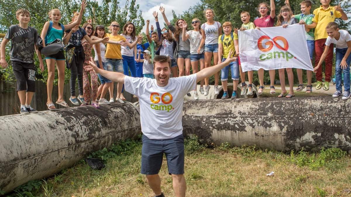 GoCamp 2020: заканчивается регистрация в бесплатные лагеря иностранных языков
