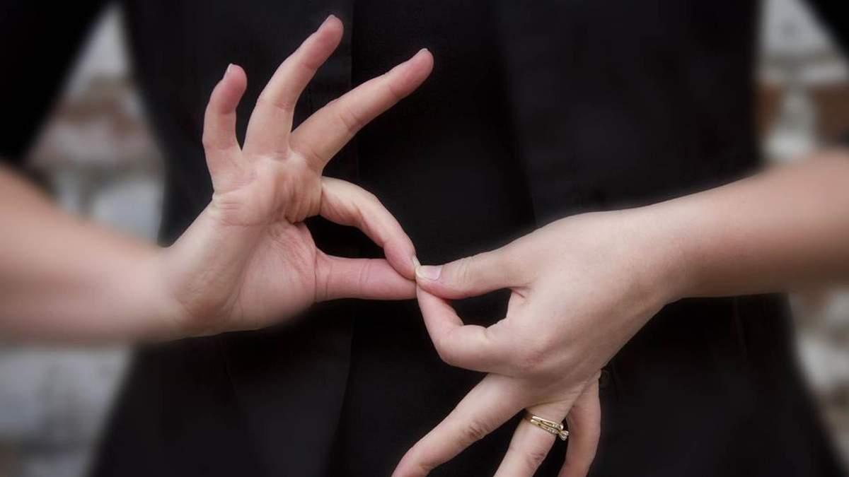 Школ сурдоперевода в Украине можно сосчитать на пальцах одной руки