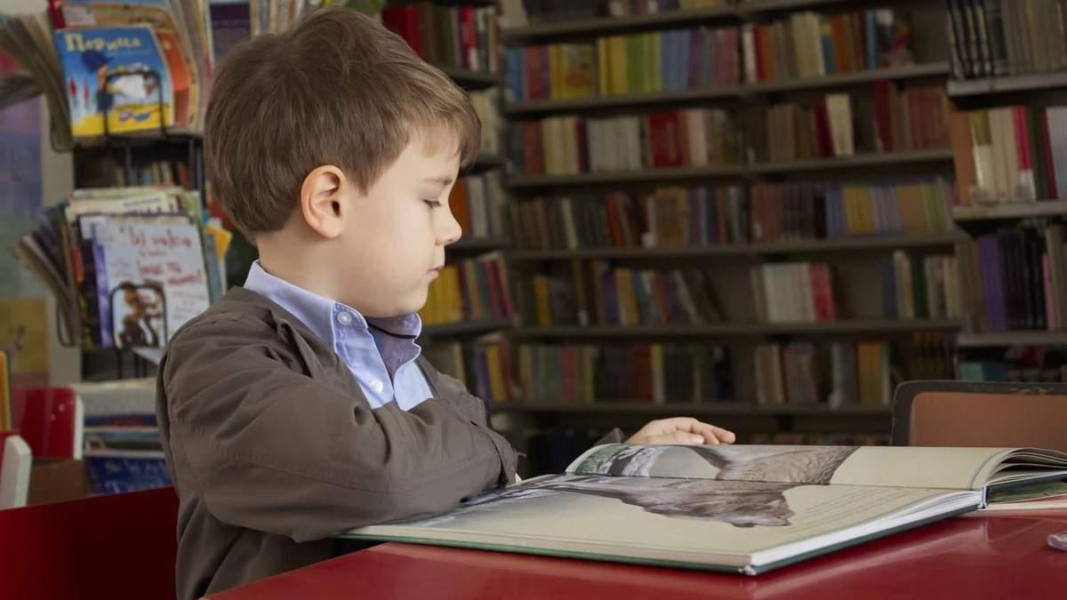 Украинский язык для меньшинств: Минобразования объявило конкурсный отбор новых учебников
