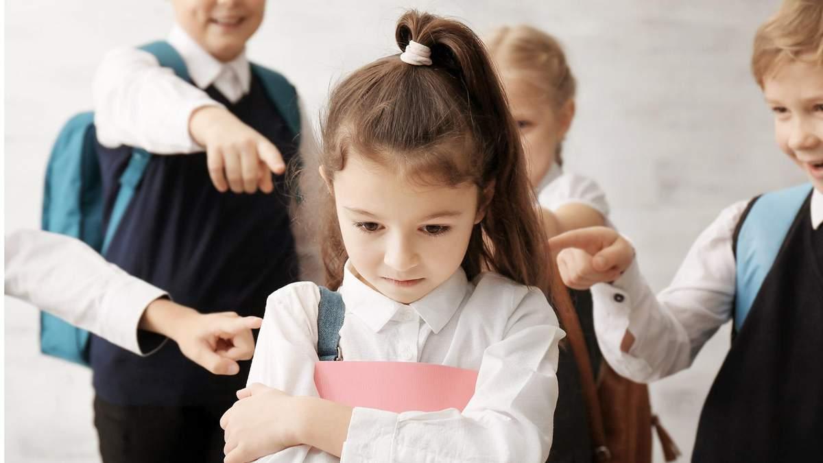 """Писати анонімні листи та """"давати здачі"""" – як маленька школа протистоїть булінгу"""