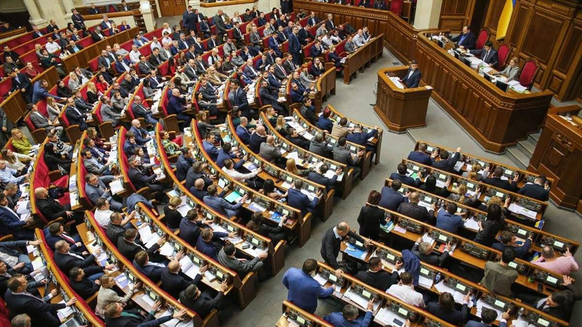 Верховная Рада приняла закон для дальнейшей реформы школы