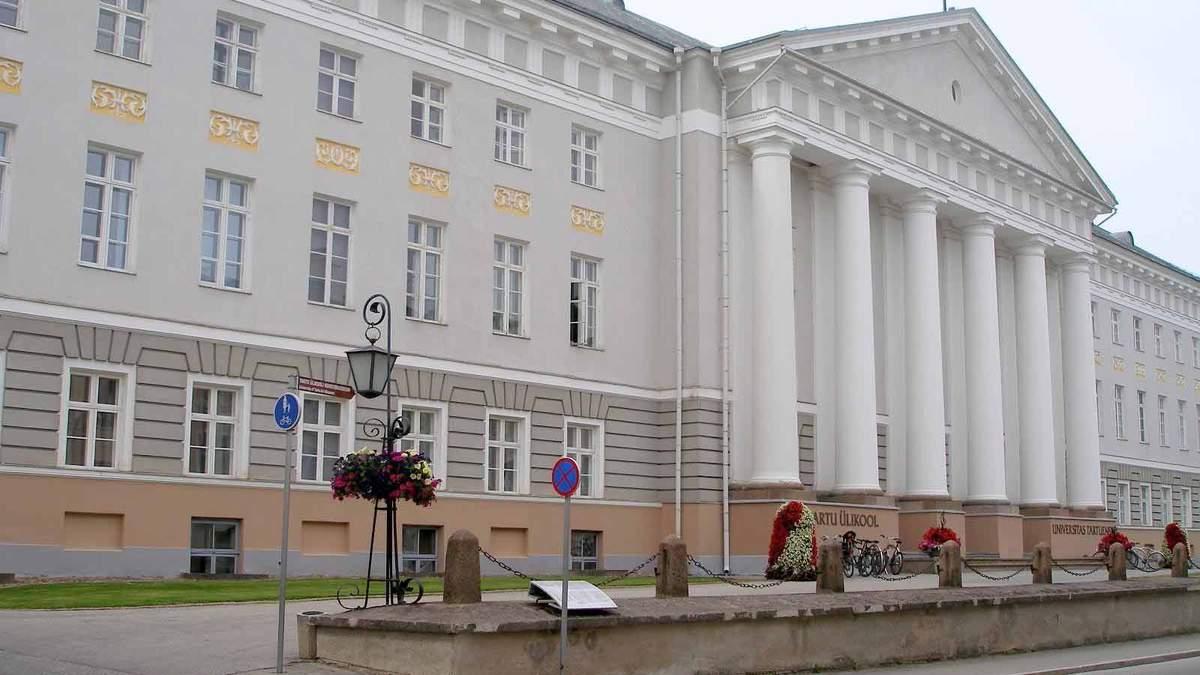Вища освіта в Естонії: Тартуський університет запрошує на безкоштовне навчання