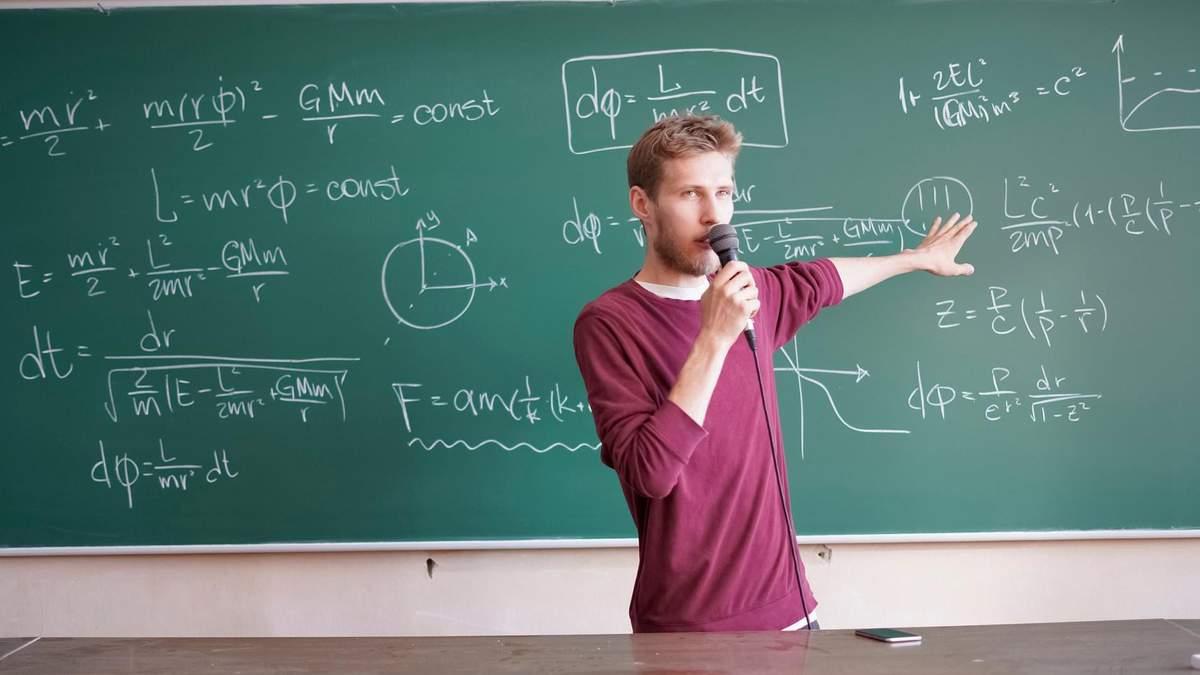 Учителя могут переквалифицироваться