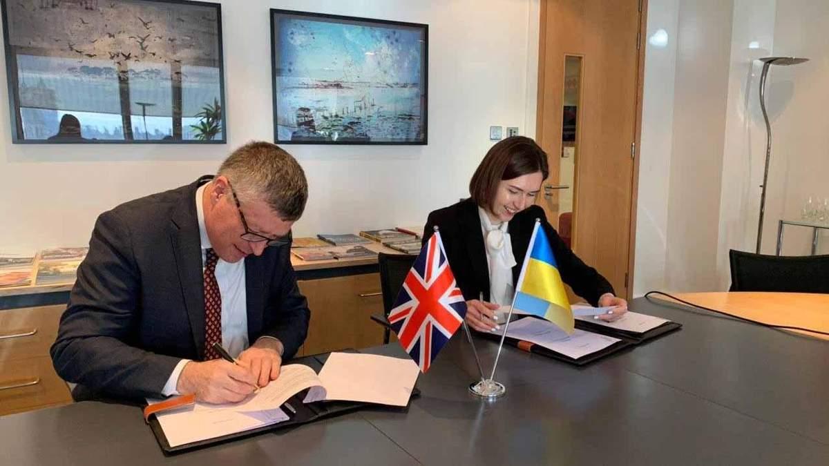 Підвищуватимуть рівень викладання: Британська рада та Міносвіти підписали меморандум