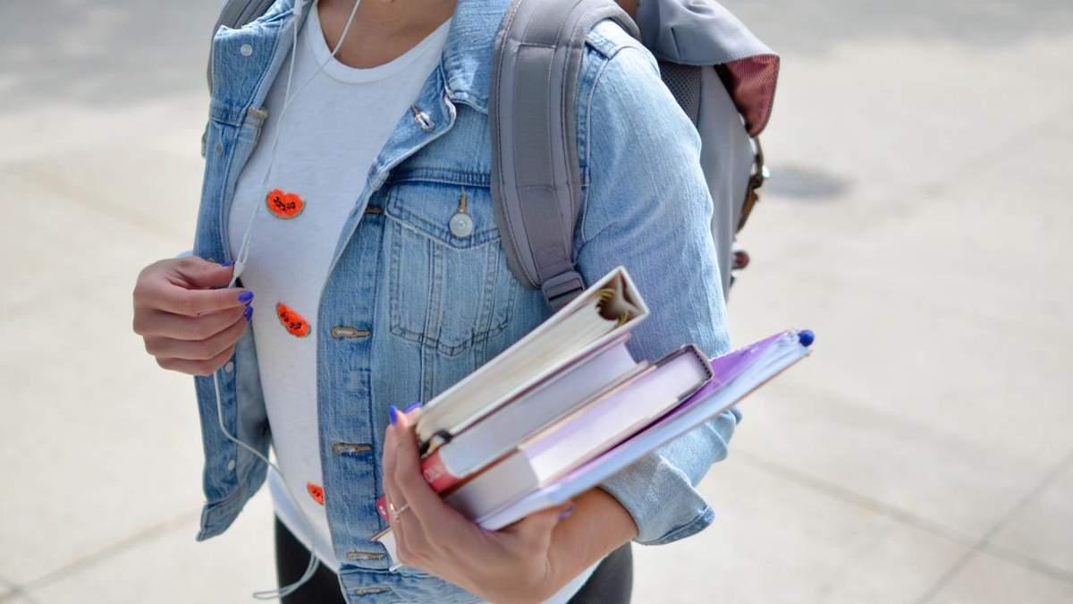 Європейський університет обіцяє знижку на перший рік навчання: деталі