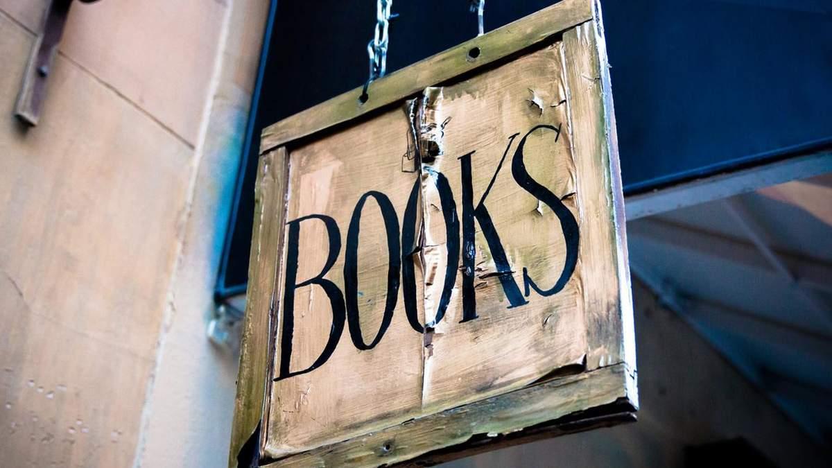 Українські навчальні заклади можуть безкоштовно отримати книги англійською
