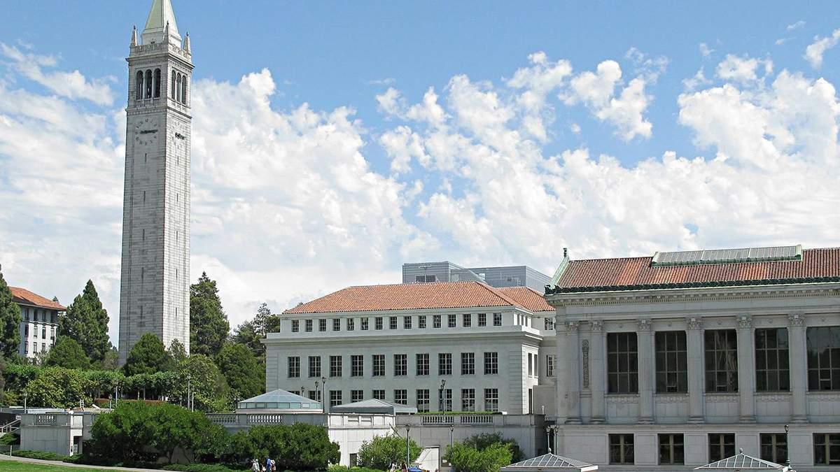 Університет Берклі є одним з найкращих у США