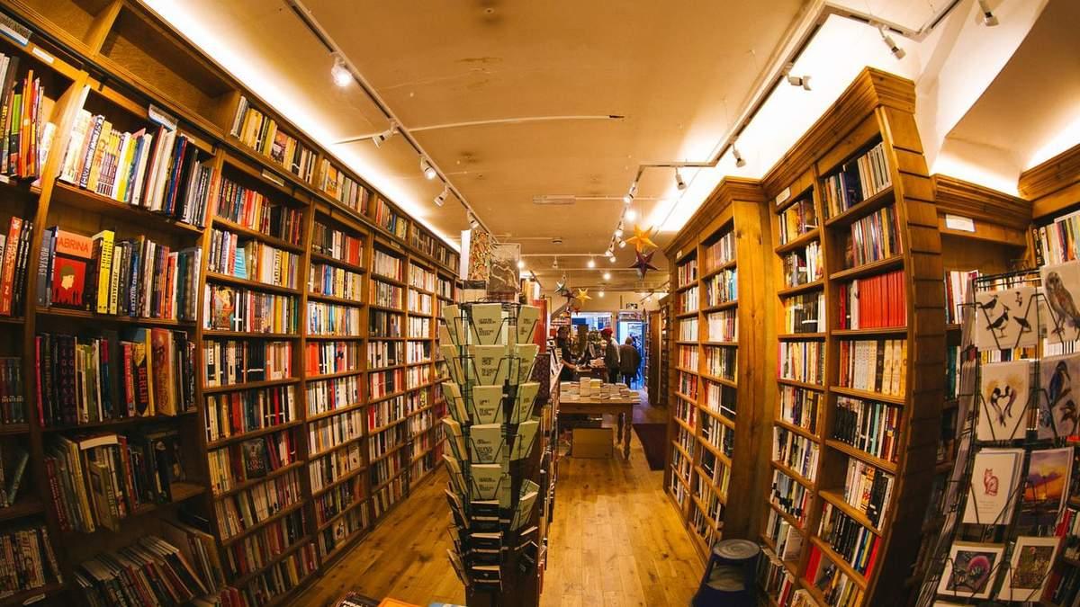 Акція працюватиме у трьох київських книгарнях