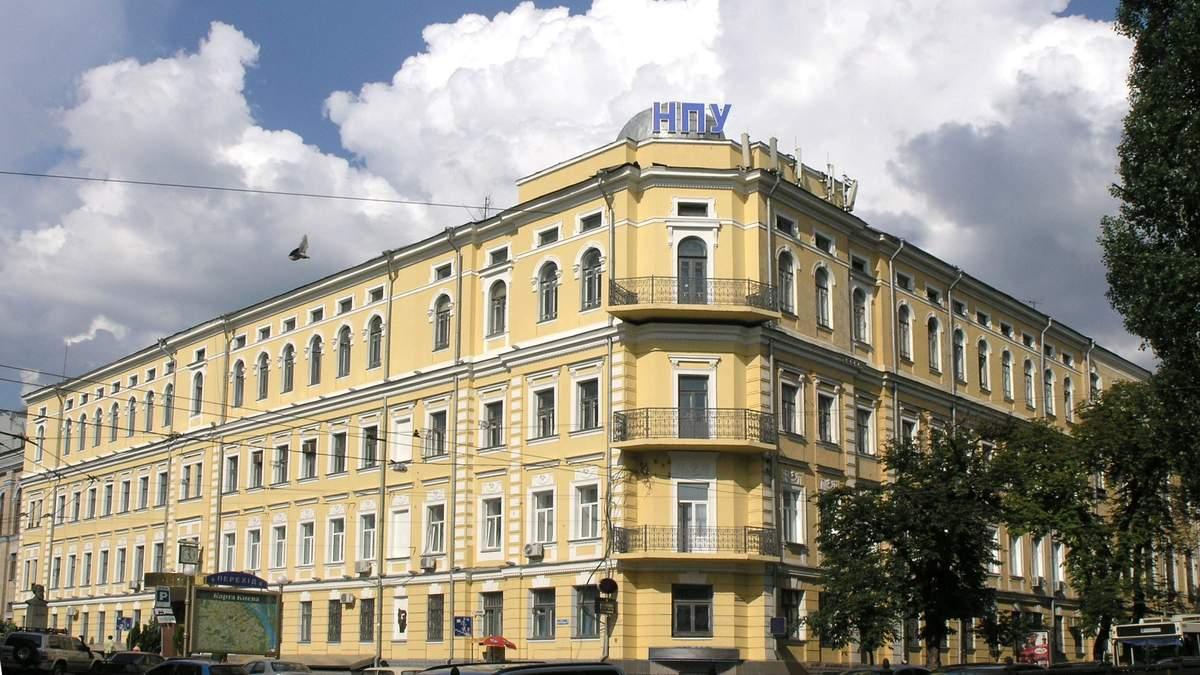 За плагиат: в одном из украинских университетов распустят ученый совет