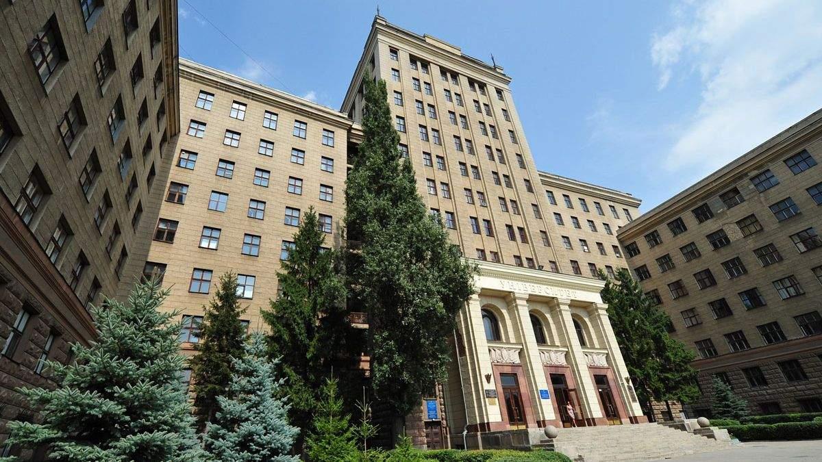 Одразу два харківські виші опинились в топ-3 кращих вишів України