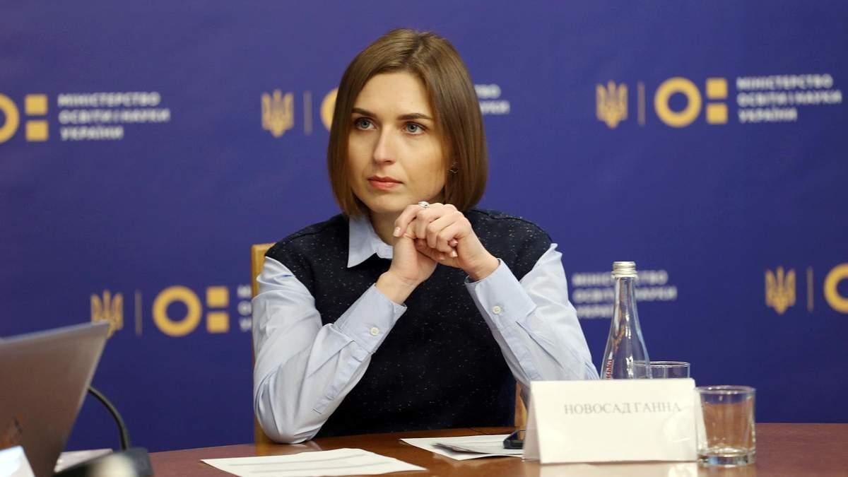 Новосад анонсувала реформу Національної академії наук