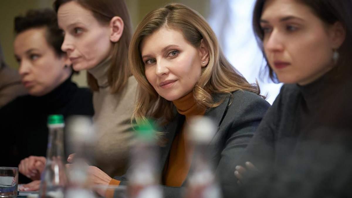 Елена Зеленская устроила совещание о здоровых условиях обучения в школах