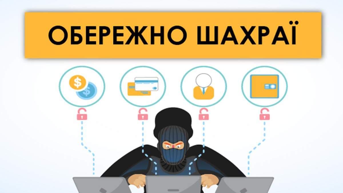 Фейковые ответы на ВНО-2020: абитуриентов призывают не вестись на мошенников