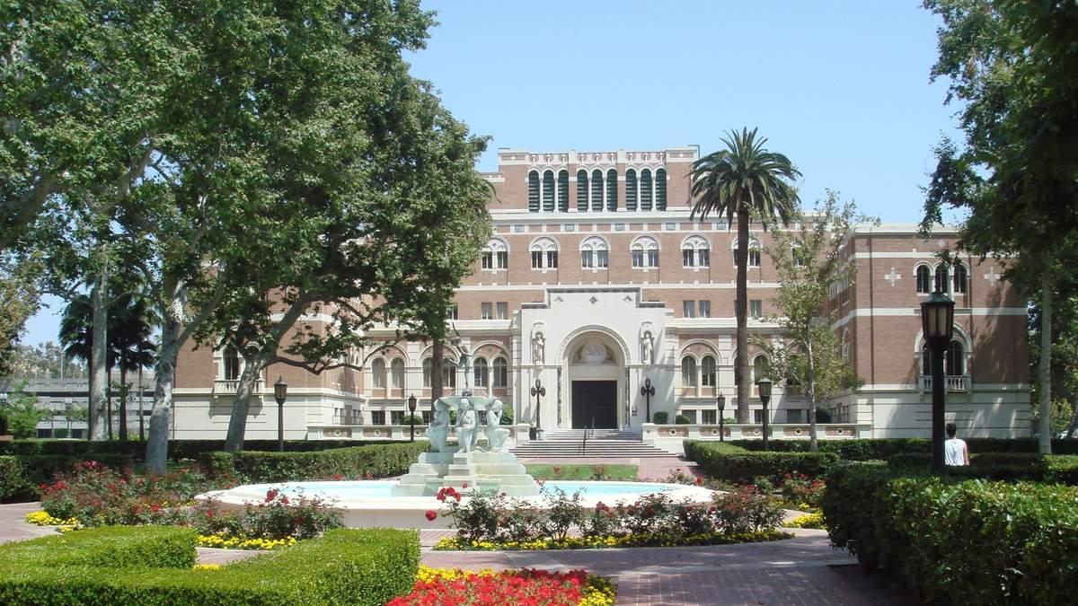 Університет у США надасть безкоштовне навчання для бідних сімей