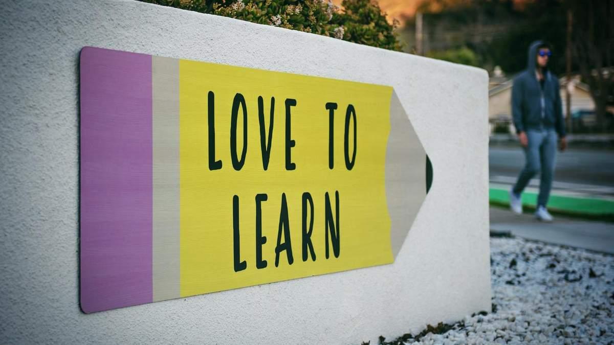 Більшість українських областей мають школи, які дають якісну освіту