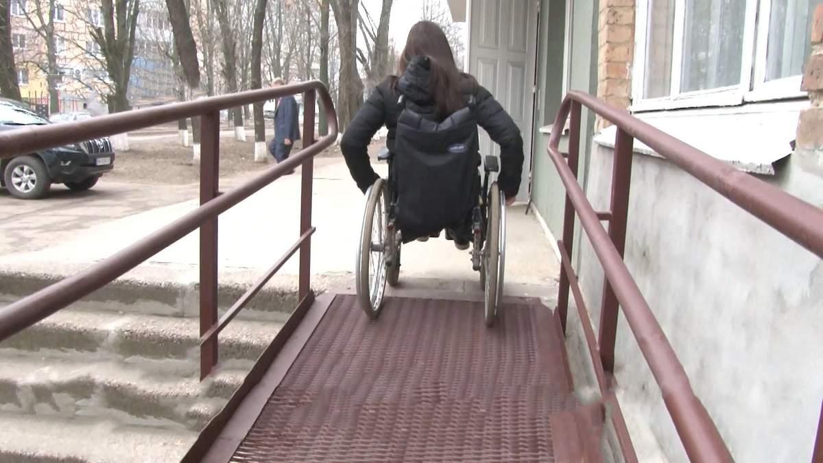Инклюзивное образование в Кропивницком: как студенты с инвалидностью учатся в обычных заведениях