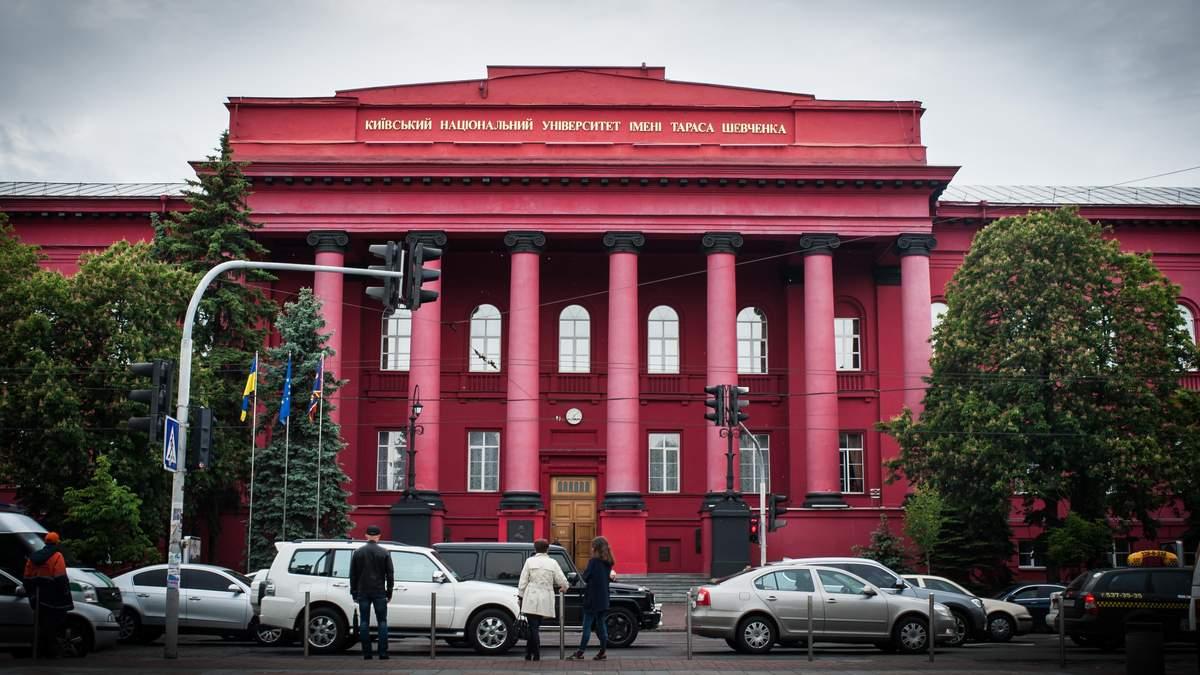 КНУ является одним из крупнейших университетов в Украине